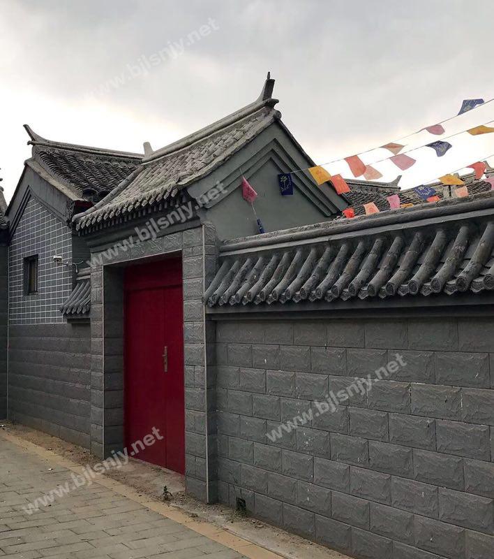 北京四合院出售